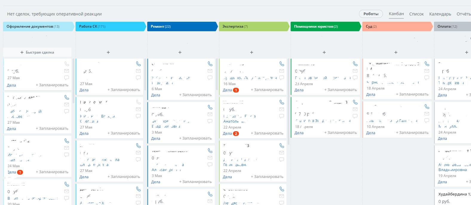 Автоматизация бизнес-процессов для компании «Автореал»